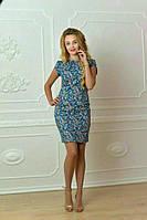 Женское стильное платье мемори + стретч ХВ716