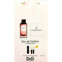 Туалетная вода с феромонами Dolce & Gabbana 3 L`IMPERATRICE 3х15 мл.