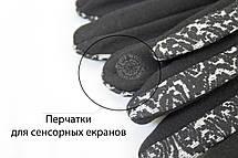 Стрейчевые сенсорные перчатки Средние WAB-16202s2, фото 2