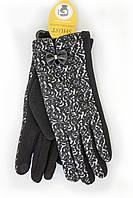 Стрейчевые сенсорные перчатки Средние, фото 1