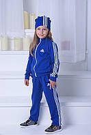 Детский спортивный костюм-двойка