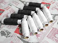 Швейные нитки черно- белые 40/2 (набор 10шт)