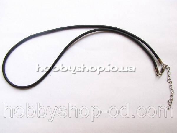 Каучуковая основа на шею толстая с удлинителем 45-50 см (100 шт)