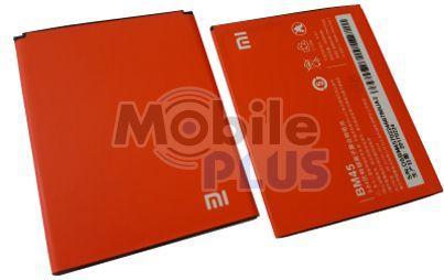 Аккумулятор для Xiaomi (Model: BM45) Redmi Note 2