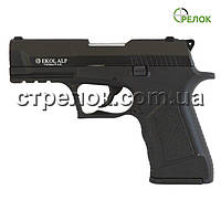 Пистолет стартовый Ekol Alp черный