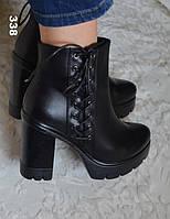 Ботинки женские на байке тракторный каблук
