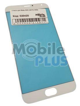 Стекло для переклейки дисплея Meizu MX5 (M575) White