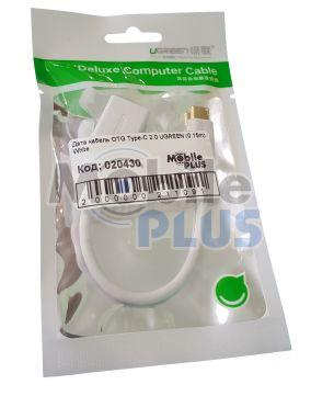 Дата кабель USB-C to USB 2,0 UGREEN (0,15m) White