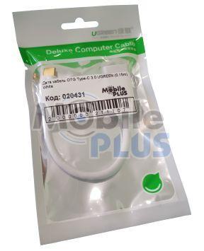 Дата кабель USB - Type-C UGREEN (0,15m) White