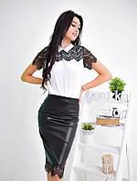 Костюм женский блузка с кружевом и юбка карандаш эко кожа Ks531