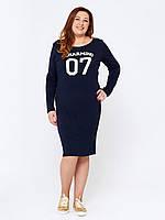 Синее платье больших размеров из вискозы Круз