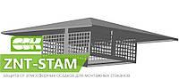 Защита от атмосферных осадков ZNT-STAM-109