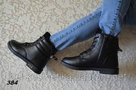 Зимние женские ботинки  2016 -17