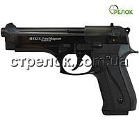 Пістолет стартовий Ekol Firat Magnum чорний