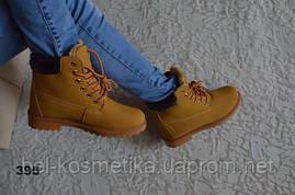 Ботинки тимберленд зимние женские