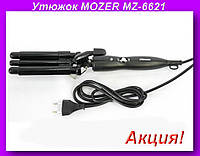 Утюжок PRO MOZER MZ-6621,профессиональная тройная плойка, керамическая плойка!Акция