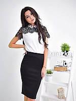 Костюм женский стильный блузка с кружевом и юбка карандаш трикотаж Ks532