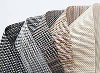 Рулонная штора ткань Ультра Скрин Купаж