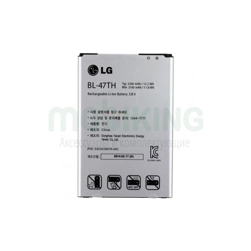 Оригинальная батарея LG G Pro/D686 (BL-48TH) для мобильного телефона, аккумулятор для смартфона.