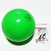 Мяч художественной гимнастики Togu FIG  300 гр, 16 см, фото 1