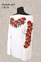 Женская заготовка сорочки СЖ-38 вышитая