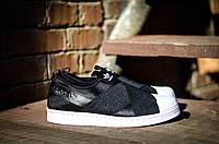 Кроссовки Adidas SUPERSTAR слипон черные