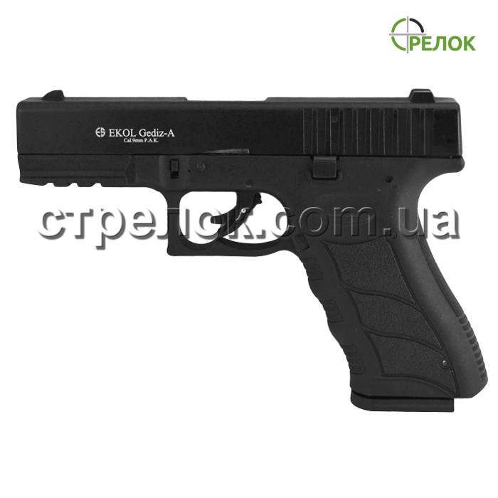Пістолет стартовий Ekol Gediz чорний