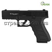 Пістолет стартовий Ekol Gediz чорний, фото 1
