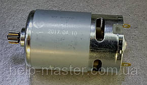 Мотор для шуруповерта RS550  12V  21500 об/мин