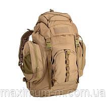 Рюкзак тактический Defcon 5 Tactical  Assault 50 (Coyote Tan)