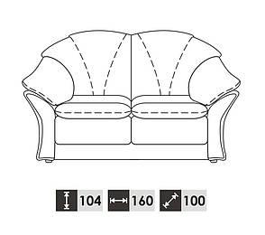 Двухместный диван BOSTON (160 см), фото 2