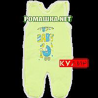 Ползунки высокие с застежкой на плечах р. 62 ткань КУЛИР 100% тонкий хлопок ТМ Алекс 3142 Зеленый А