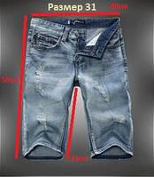 Мужские шорты Frankie Morello (Франки Морелло) арт. 60-10