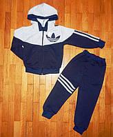 Детский спортивный костюм для мальчика А-стайл темно-синий 98/104