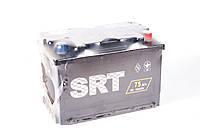 Аккумулятор SRT - 75a + правый 640 А