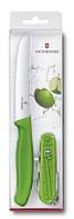 COLOR TWINS  Набор нож Spartan 91мм /Кухонный нож Tomato&Sausage 11см с зел.ручкою