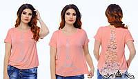 """Стильная женская футболка для пышных дам """" Париж """" Dress Code"""