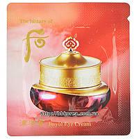 Пробник The History of Whoo Jinyul Eye Cream
