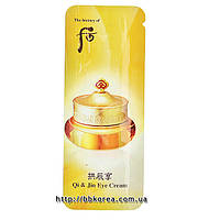 Пробник The History of Whoo Qi & Jin Eye Cream