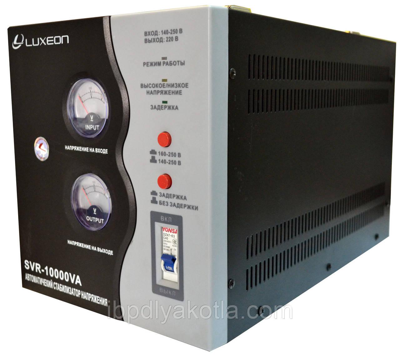 Luxeon SVR-10000VA (7000 Вт) черный