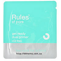 Пробник Too Cool For School Rules of pore get ready dual primer