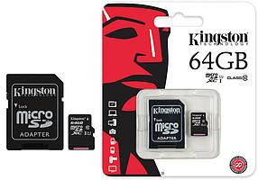 Kingston MicroSDHC 64GB Class 10 + SD-adapter
