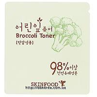 Пробник Skinfood Young leaves Pure Broccoli Toner