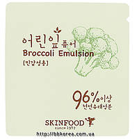 Пробник Skinfood Young leaves Pure Broccoli Emulsion