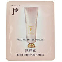 Пробник The history of whoo White Clay Mask