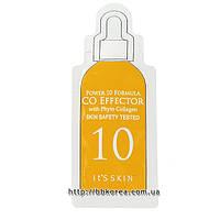 Пробник It's Skin Power 10 Formula CO Effector