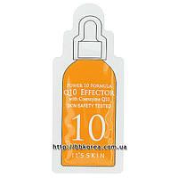 Пробник It's skin Power 10 Formula Q10 Effector