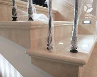 Мраморные ступени Crema Marfil