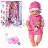 Кукла пупс Беби Борн аналог Baby Born. Пупс YL1710F