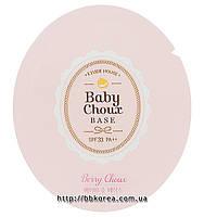Пробник Etude House Sweet Recipe Baby Choux Base №2 Berry